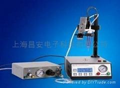 Oval dispensing equipment