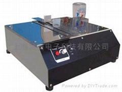 Flux coated machine