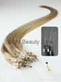 sell micro ring hair weaving