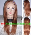 full & front lace wig 1