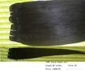 "More than 20pcs human hair 20"" ,1# weaving"