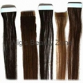 PU human hair wefts