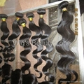 Brazilian Virgin Remy Hair Curly Wefts 18""