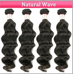 Brazilian Virgin Hair We