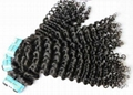 """Brazilian Virgin Remy Hair Curly Wefts 18"""" 5"""