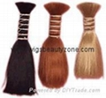 Support Double Drawn remy hair 1