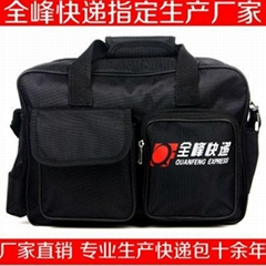 Courier bag manufacturers