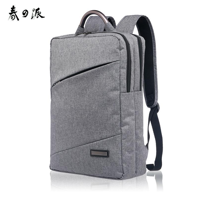 雙肩背包電腦包 2