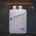 新品背包上市----史上最强抢红包攻略