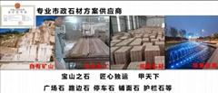 深圳興大祥工貿發展有限公司