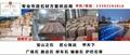 深圳石材 芝麻黑路沿石 工程路沿石批发 工厂直销