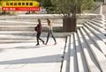 室内石材台阶图片ˉ台阶石材铺装ˉ石材台阶面—台阶石材一米多少钱-深圳市政专业石材加工厂家(手机/微信∶13392193910金总工帮您算﹗)