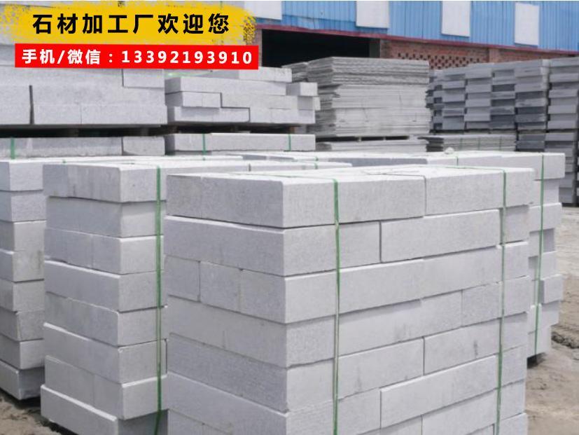 路边石 路侧石 路牙石 青石--深圳市政专业石材加工厂家(手机/微信∶13392193910金总工帮您算﹗)