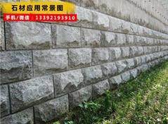 園林工程石材