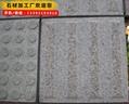 盲人石-  花岗岩盲人石-盲人石批发-导盲石>专业石材加工厂家(手机/微信∶13392193910金总工帮您算﹗)|