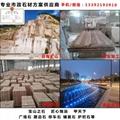 深圳大沙河生态走廊即将成为2019年南山区的又一张旅游名片