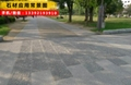 鋪裝石材,園林廣場,廣場鋪裝石材,廣場石材地面 中國紅 廣場 石材  廣場專用石材圓球 (手機/微信∶13392193910尤總工幫您算﹗)