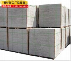深圳石材廠家
