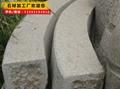 中式园林地面石 园林地面石 铺地石