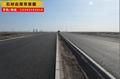 道路 主要是用作過道、道路交通通道的地面鋪裝;其中又有分車道石的和行道石,車道石會厚一些,一般在800-120mm厚,主流使用花崗岩地鋪,顏色較單調主要是灰白、灰黑或黑色的,而行道石一般在30-50mm厚,石材的選擇面就比較廣,花崗岩、板岩、砂岩、石灰岩等都有,同時顏色的選擇上也比較多。