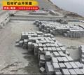 深圳芝麻灰路沿石