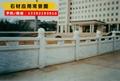 深圳花岗岩桥栏杆