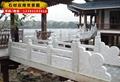 花岗岩栏板石桥