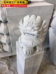 花岗岩大理石异形石材加工定制