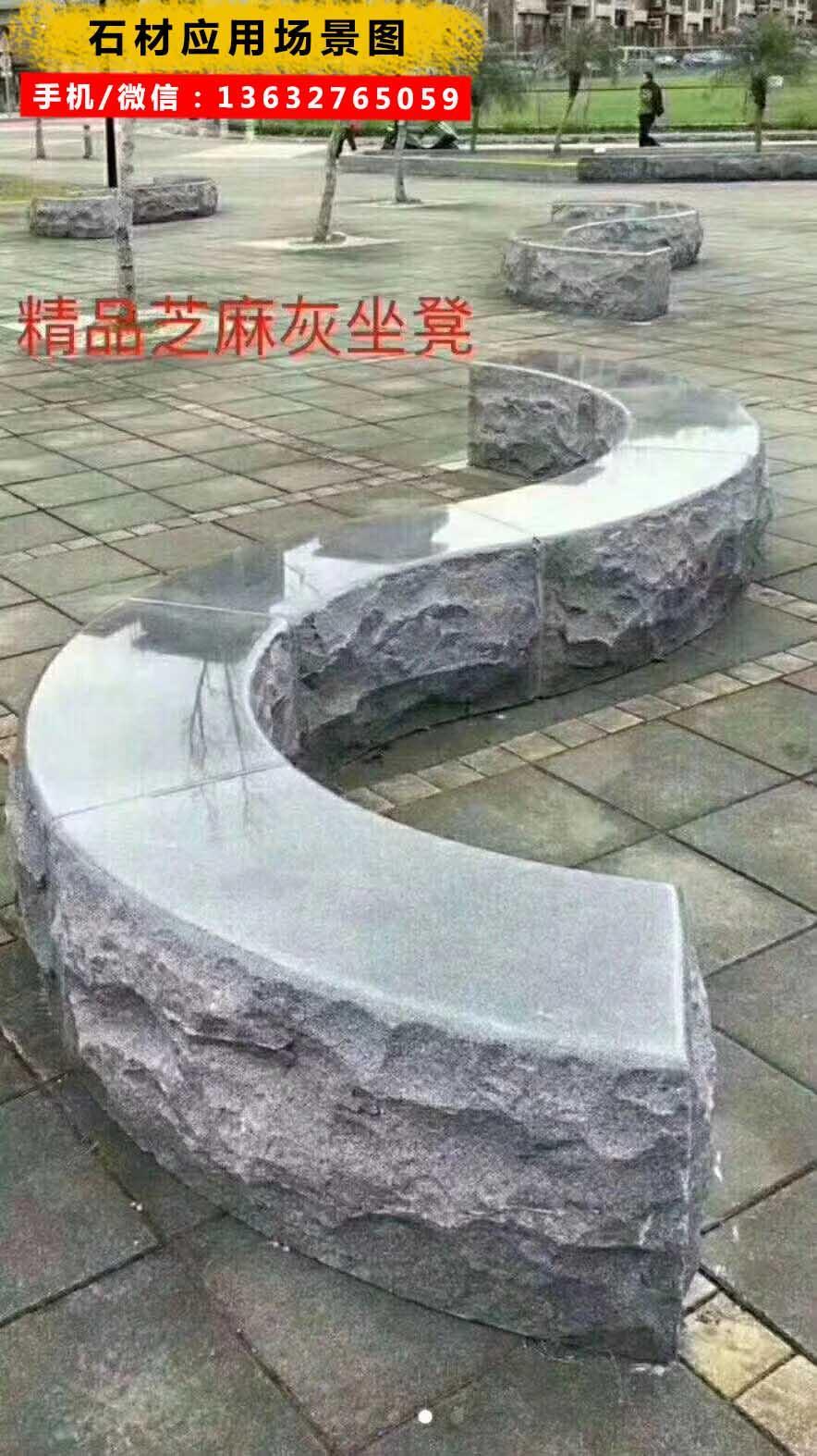 室外台阶石材-室外台阶用什么石材ˉ石材台阶图片ˉ石材台阶计算规则-深圳市政专业石材加工厂家(手机/微信∶13392193910金总工帮您忙﹗)