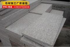 深圳路边石