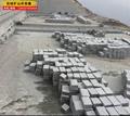 深圳路平石