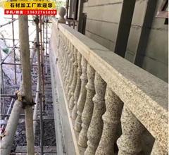 深圳石材厂  深圳石材加工厂 深圳石材公司