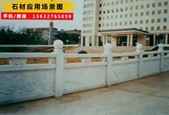 花崗岩花瓶欄杆 花崗岩橋梁欄杆  花崗岩陽台欄杆 花崗岩欄杆石頭