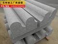 东莞石材-东莞石材厂-东莞石材公司_东莞石材厂家