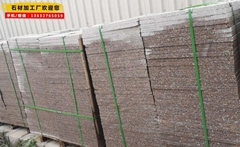 珠海石材-珠海石材厂-珠海石材公司