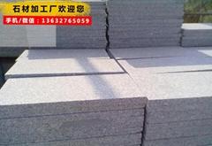 广州石材-广州石材厂-广州石材公司
