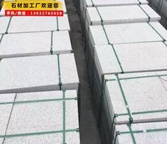 惠州石材-惠州石材厂-惠州石材公司_惠州石材厂家