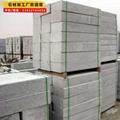 石材加工,石材出售,石材厂家,石材供应商