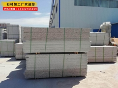 石柱 石欄杆 深圳異形石材加工廠