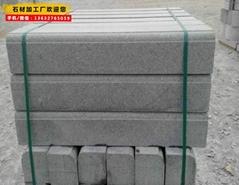 花岗岩石材加工厂 石材加工厂家  花岗岩石材