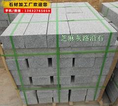 广场铺装石材 花岗岩石材定制 路边石 市政广场石材