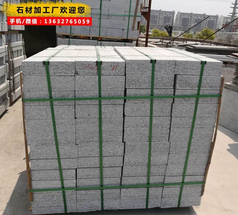 路沿石價格多少錢一米 混凝土路沿石規格尺寸 大理石路緣石價格