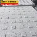 盲道板 市政工程专用环境石材盲道板加工