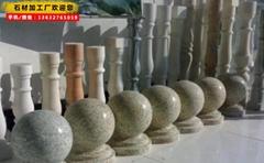 工廠低價批發花崗岩隔離石柱子 石墩子