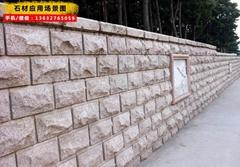 市政道路蘑菇石 广场建设地铺石材 草地砖地面石材