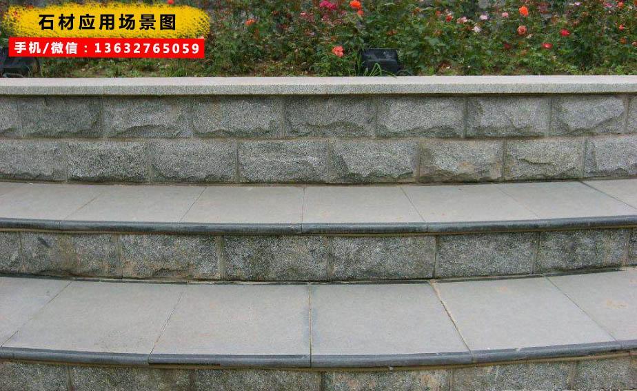 景觀園林廣場地鋪石材 公園小區路側石路沿石 供應商 1