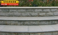 景观园林广场地铺石材 公园小区路侧石路沿石 供应商