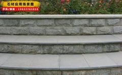 景觀園林廣場地鋪石材 公園小區路側石路沿石 供應商
