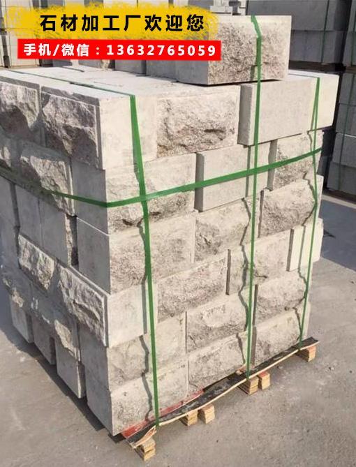 景觀園林廣場地鋪石材 公園小區路側石路沿石 供應商 4