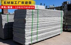商业地产等建筑石材 石材批发厂家 石材批发厂家电话